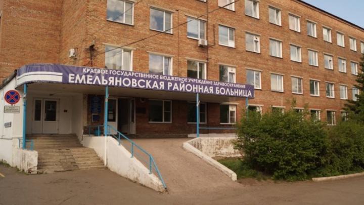 В Емельяново построят новую поликлинику для взрослых за миллиард рублей