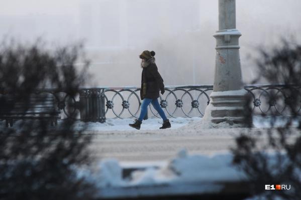 """В отдельных районах Свердловской области похолодает до <nobr class=""""_"""">—36 °C</nobr>"""