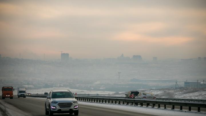 «Хотим создать прецедент»: общественники готовят коллективный иск по загрязнению воздуха в Красноярске
