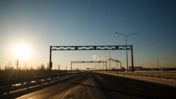 Трассу Тюмень — Екатеринбург перекроют на три дня