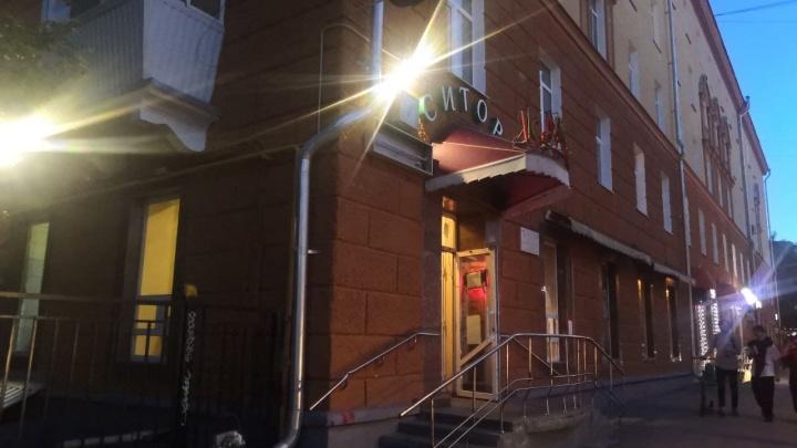 В центре Екатеринбурга закрывается одно из старейших кафе города