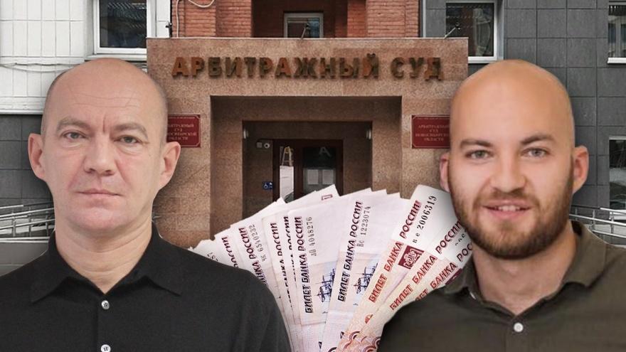 Бизнесмен из Новосибирска оставил кредиторов без денег. Миллионы рублей ушли на счет его отца — бывшего судьи