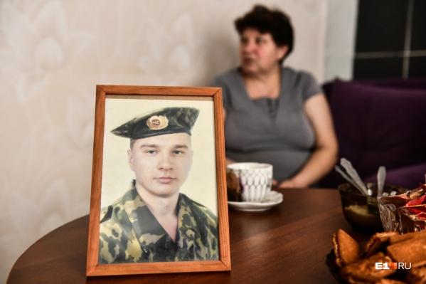 Алексей мечтал стать военным и писал матери письма из Осетии. Эти письма, последнюю память о пропавшем сыне, у Злобиных забрали следователи