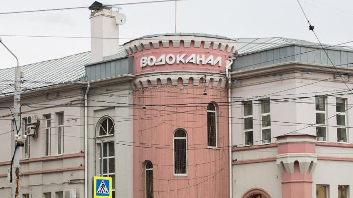 В Ростовводоканале прошли обыски. Дело возбудили против одного из бывших руководителей