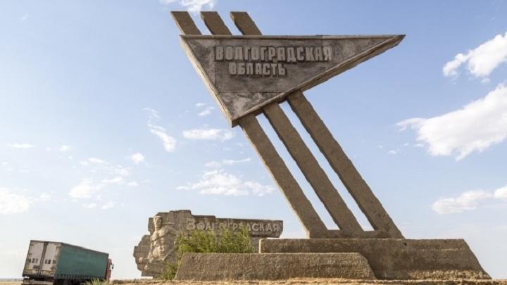 Упрдор «Москва — Волгоград» ищет подрядчика на содержание дублера саратовской трассы