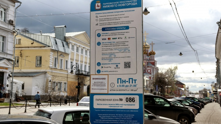 «Чистить будет город»: зимней уборкой новых платных парковок в Нижнем Новгороде займется администрация
