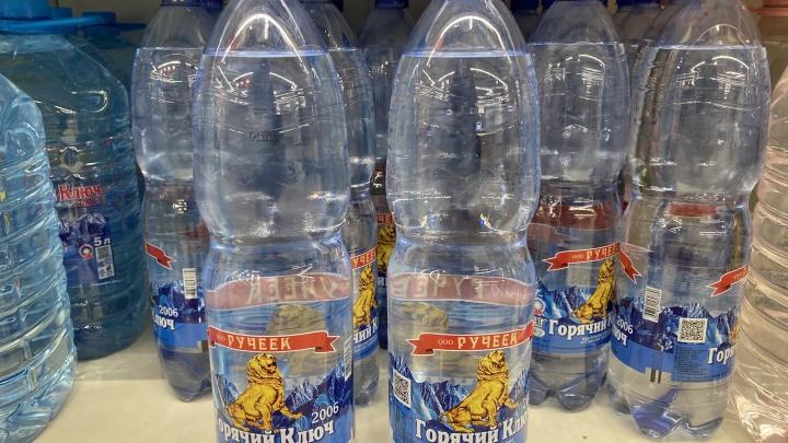 Воду «Горячий Ключ» признали контрафактной и запретили, но журналист 93.RU нашел ее в продаже