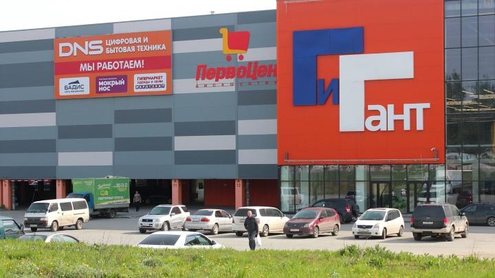 «Первоцен» из Томска: в Новосибирске открылся первый «нищемаркет» владельцев SPAR — как там с ценами