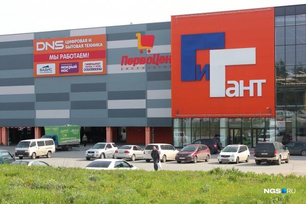 Первый новосибирский «Первоцен» открылся в здании гипермаркета «Гигант» на Мочищенском шоссе