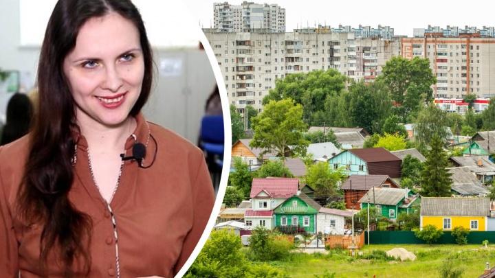 «В Ярославле нет элитного жилья»: аналитик по недвижимости рассказала о взрывном росте цен на квартиры