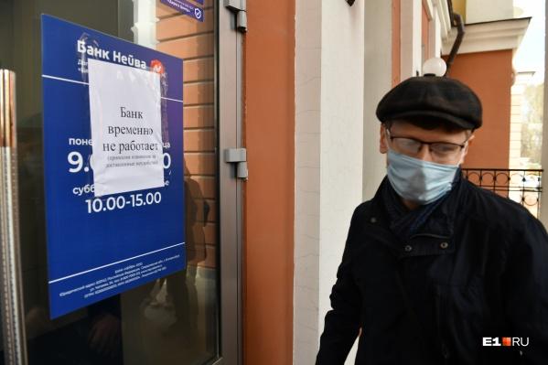 """Об отзыве лицензии у банка никто не знал до утра <nobr class=""""_"""">16 апреля</nobr>"""