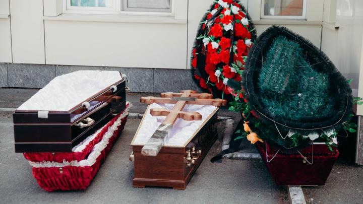 В Тюмени выросли цены на ритуальные принадлежности: подорожали гробы и оградки