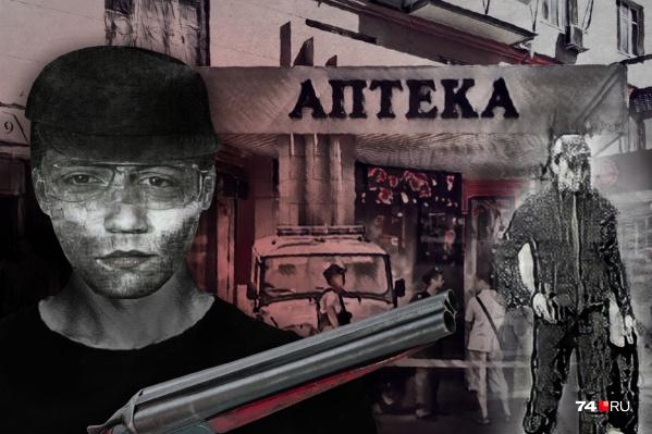 Громкие убийства в аптеках потрясли весь Челябинск. Но личность преступника с фоторобота до сих пор неизвестна