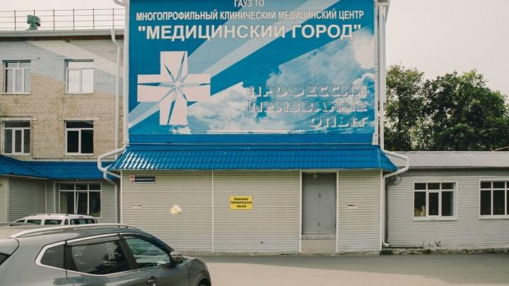 Прокуратура обжаловала решение суда по делу экс-сотрудника «Медицинского города»
