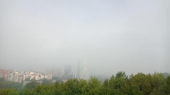 Густой туман окутал Пермь с утра — фотоподборка от читателей 59.RU