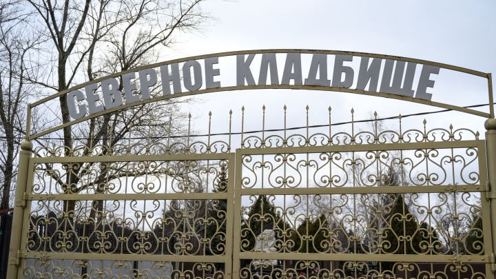 Директор ростовских кладбищ и крематория ушел с должности