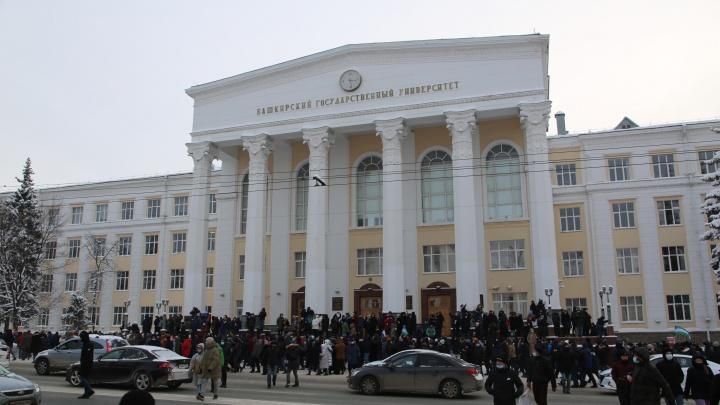 «Поддержка Москвы»: источник UFA1.RU сообщил, зачем в Уфе хотят объединить два ведущих вуза
