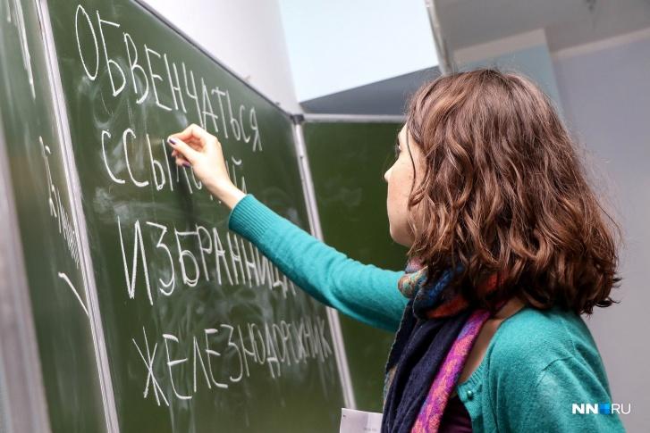 """<i class=""""_"""">В настоящее время в образовательных организациях региона работает 81 тьютор&nbsp;</i>"""