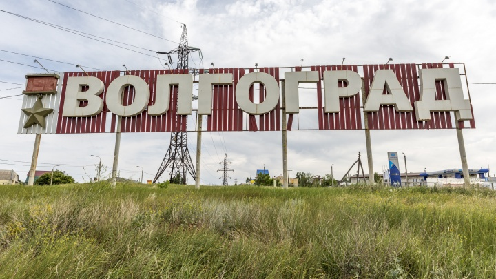 «Они отлично самоорганизовались»: политолог нашел плюсы в референдуме по переводу стрелок в Волгограде