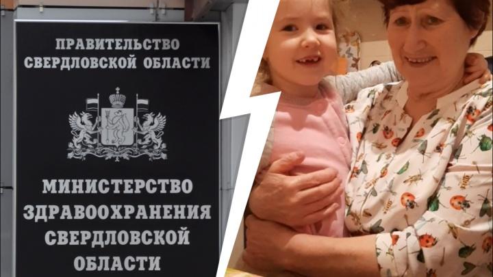 Минздрав проверил больницу в Екатеринбурге, из которой 80-летняя бабушка вернулась «избитой»