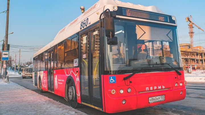 В Перми 1 февраля начнется тест бескондукторной системы оплаты проезда