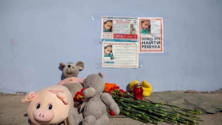 В Тюмени задержали подозреваемого в убийстве 8-летней Насти Муравьёвой, которую искали полтора месяца