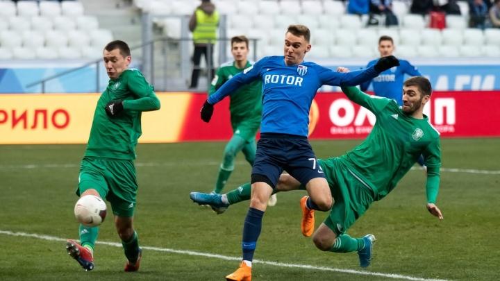 Два года назад мы их победили: волгоградский «Ротор» готовится к матчу с «Томью»