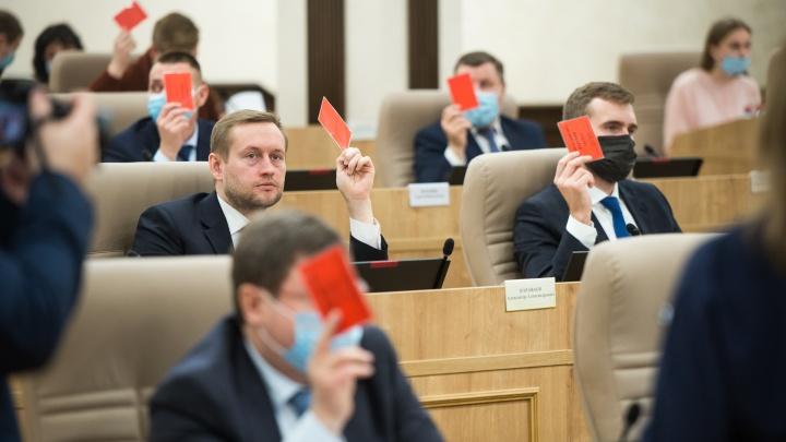 Мэрия заплатит миллионы, чтобы СМИ написали о работе депутатов