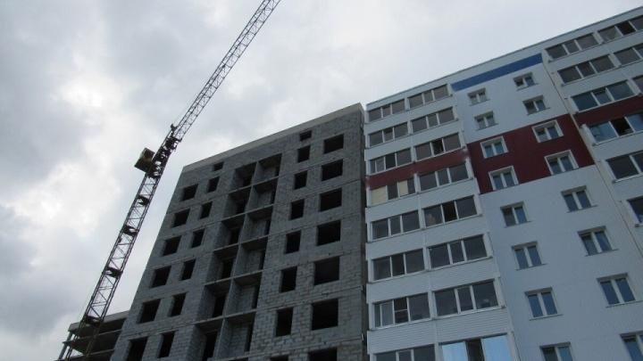 В Курганской области могут продлить программу льготной ипотеки
