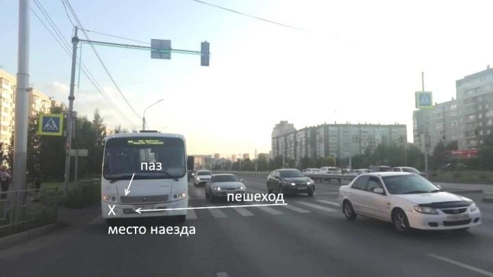 Подросток на самокате нырнул под автобус на пешеходном переходе