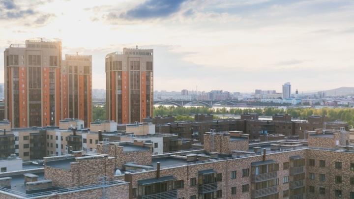 Первые осенние выходные в Красноярске будут сухими и солнечными