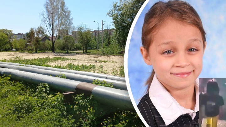 Отсматривают видео и снимают отпечатки. Как ищут 9-летнюю Настю Муравьёву в Тюмени