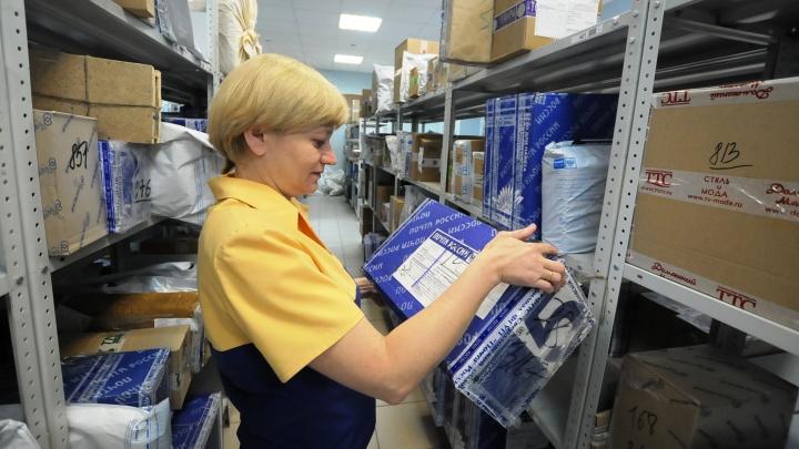 «Почта России» зарубила проект суперцентра для обработки посылок в Екатеринбурге