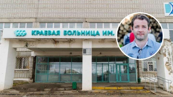 В Березниках уволился главврач больницы имени Вагнера