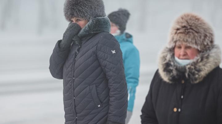 Больше 20 кузбассовцев получили обморожения за последние дни. Медики просят не выходить из дома
