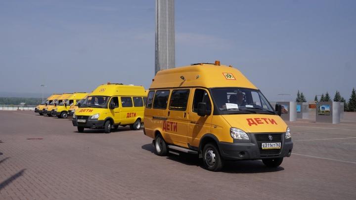 В Самарской области школы получили новые автобусы