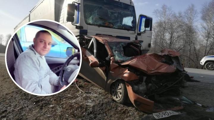 У погибшего на трассе М-5 в Челябинской области водителя такси остались двое маленьких детей