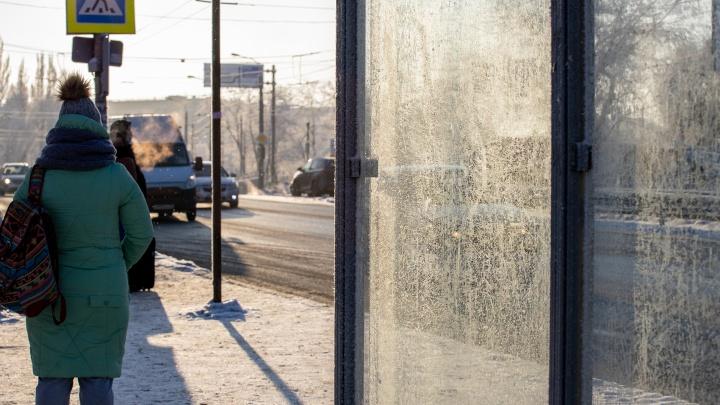 Синоптики рассказали, насколько холодным будет январь в Самарской области