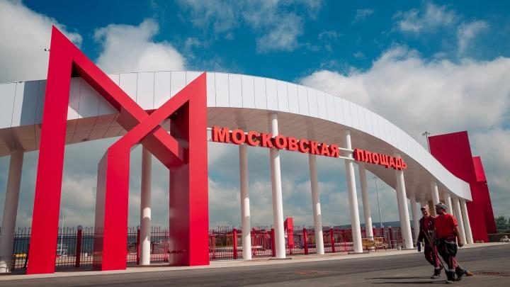 Мэрия Кемерово назвала дату открытия Московской площади. Это произойдёт совсем скоро