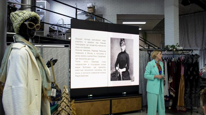 Музей дизайна моды имени Надежды Ламановой открылся в Нижнем. Смотрим видео
