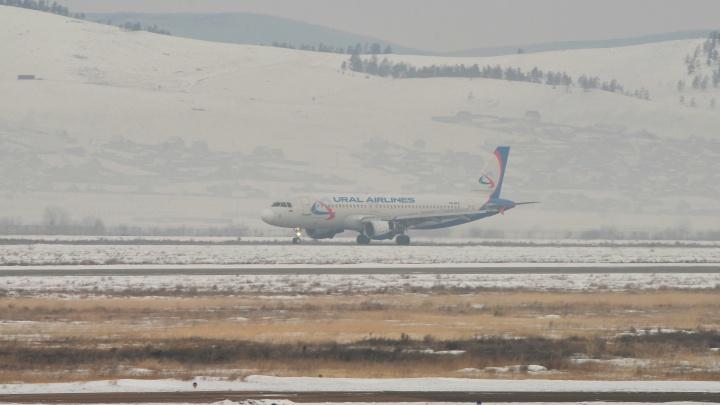 Из Екатеринбурга запустили прямые рейсы на Байкал