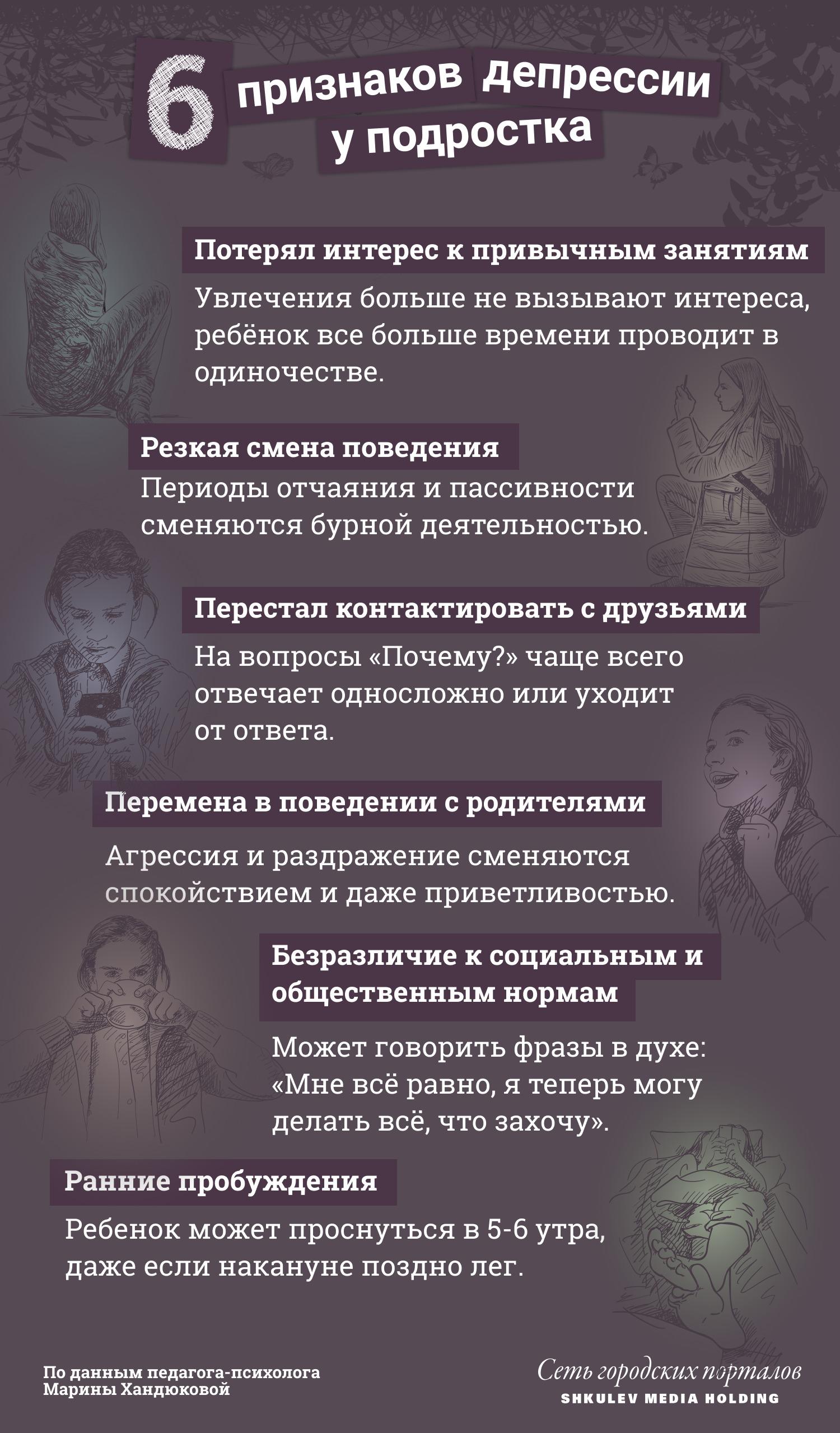 """Психологи советуют&nbsp;<a href=""""https://ngs.ru/text/gorod/2019/10/18/66274600/"""" target=""""_blank"""" class=""""_"""">как можно больше общаться со своим ребенком</a>"""