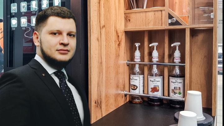 «Самый необычный — кофейня?»: в Волгограде разгорелся скандал с раздачей миллионов молодым бизнесменам