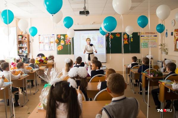 """Новая школа в 32-м микрорайоне города примет <nobr class=""""_"""">900 детей</nobr>"""