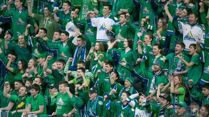 Гайки закручиваются: на матчи хоккейного клуба «Салават Юлаев» в Башкирии удастся попасть не всем