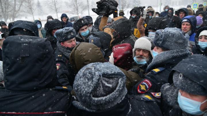 В Архангельске началась несогласованная акция сторонников Навального