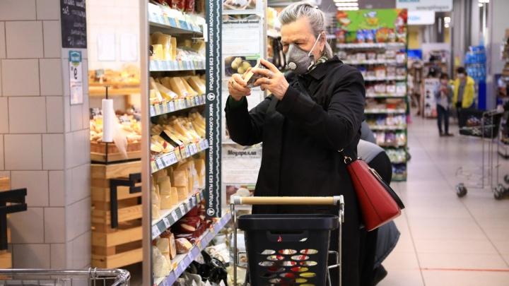 «Пятерочка» против «Магнита», «Красный Яр» против «Командора»: сравниваем цены в супермаркетах «у дома»