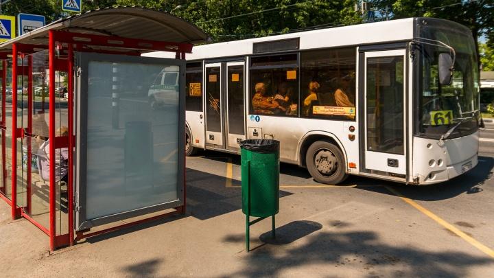 Общественный транспорт пустят в Самаре по обновленному маршруту