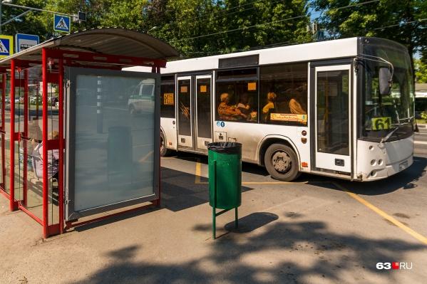 Изменения коснулись нескольких маршрутов, в том числе и 61-го маршрута автобуса