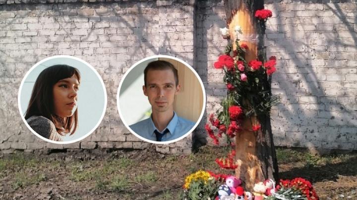 Близкие погибших в Новочеркасске детей пожаловались на травлю. Комментарии психологов